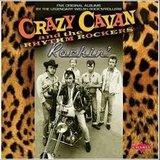 Crazy Cavan & the Rhythm Rockers - Rockin´ (5-cd set)_5