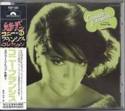 Connie-Francis-sings-Screen-Hits-(japan-persing)